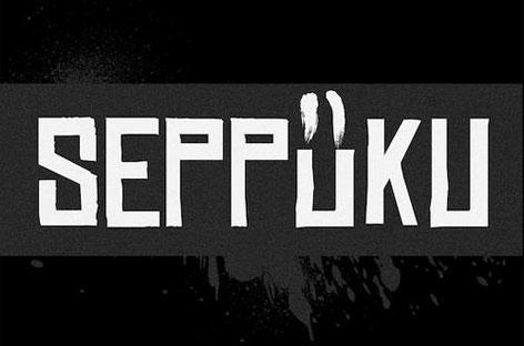 Seppüku Records wydaje pierwszy materiał